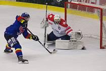 Hokejové utkání 16. kola Chance ligy mezi SK Horácká Slavia Třebíč a ČEZ Motor České Budějovice.