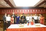 Fotografie je ze setkání v rámci partnerství Třebíče s Yichangem.