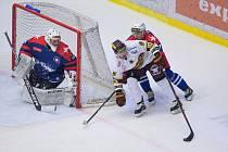 Hokejové derby Dukla Jihlava - Horácká Slavia Třebíč, ilustrační foto.