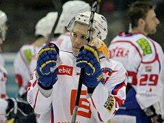 Jedenadvacetiletý forvard Tomáš Fořt oblékl dres Horácké Slavie poprvé od jejího vypadnutí z loňského play-off.