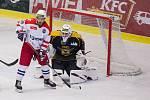 Hokejové utkání 11. kola Chance ligy mezi SK Horácká Slavia Třebíč a SK Kadaň.