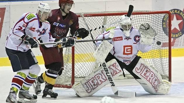 Hokejisté Dukly Jihlava se mohou radovat. V pondělním 41. kole první ligy zvítězili na nájezdy na ledě Třebíče.