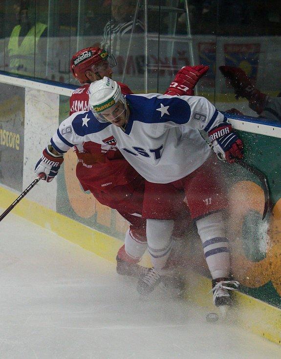 Utkání 49. kola Chance ligy mezi SK Horácká Slavia Třebíč a HC Frýdek-Místek.