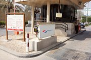 Portálové brány pro měření radiace v Saúdské Arábii.