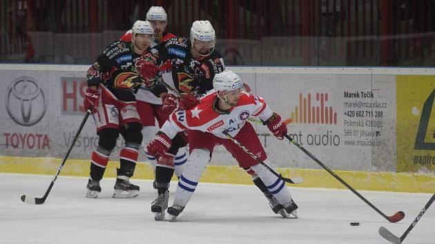 Hokejové utkání 49. kola Chance ligy mezi SK Horácká Slavia Třebíč a LHK Jestřábi Prostějov.