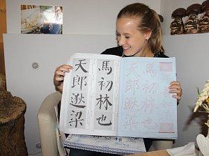 Ve Žďáře se vyučuje i čínština a čínská kaligrafie