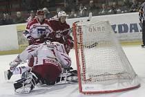 Mezi žadatele o grant z programu Organizovaný sport 2013 byl i Sportovní klub ledního hokeje Žďár nad Sázavou. Městská komise pro sport a volný čas mu přiřkla 685 230 korun.