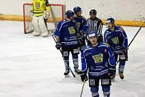V závěrečném přípravném duelu před novým ročníkem druhé ligy porazili hokejisté Velkého Meziříčí (na snímku) Havlíčkův Brod 6:5.