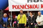 Soutěž letos otevřel bývalý reprezentant republiky v klasickém lyžování Lubomír Buchta, účastník Zimních olympijských her v Albertville v roce 1992, v Lillehammeru v roce 1994 a Naganu v roce 1998.