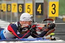 Běžce v Novém Městě nyní vystřídají biatlonisté. Na začátku února se ve sportovním areálu uskuteční závody Českého poháru, na konci mistrovství Evropy.
