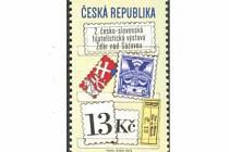 Nová známka připomíná vznik listovní sběrny ve Žďáře.