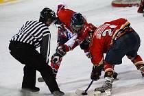 Už příští sobotu bude ve Žďáře k vidění kvalitní mládežnický hokej. Turnaj starších dorostenců Eaton-DEL cup 2010 ozdobí účast takových týmů jako jsou Dukla Jihlava, nebo Pardubice.