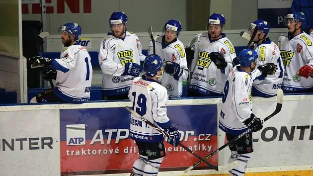 V nadcházejícím ročníku budou hráči Horáckého hokejového klubu působit ve třetí nejvyšší soutěži.