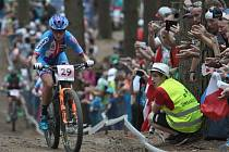 Mistrovství světa horských kol, závod v cross country žen elite 2. července v Novém Městě na Moravě. Česká reprezentantka Kateřina Nash skončila sedmá.