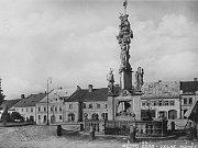 Zajímavý pohled na některá místa ve městě s odstupem desetiletí nabídne nová kniha Milana Šustra a Miloslava Lopaura nazvaná Žďár nad Sázavou včera a dnes.