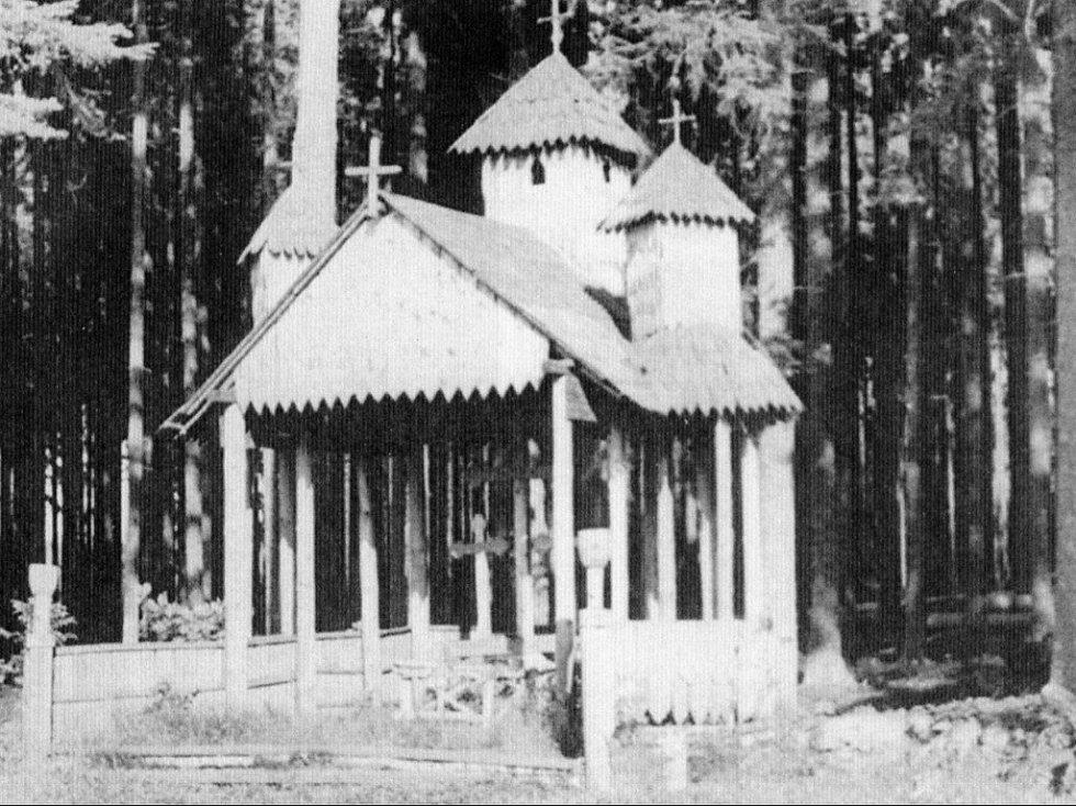 Na Novoměstsku zbylo po rumunském vojsku několik dřevěných objektů. Mezi nimi byla i kaple u Kadova.