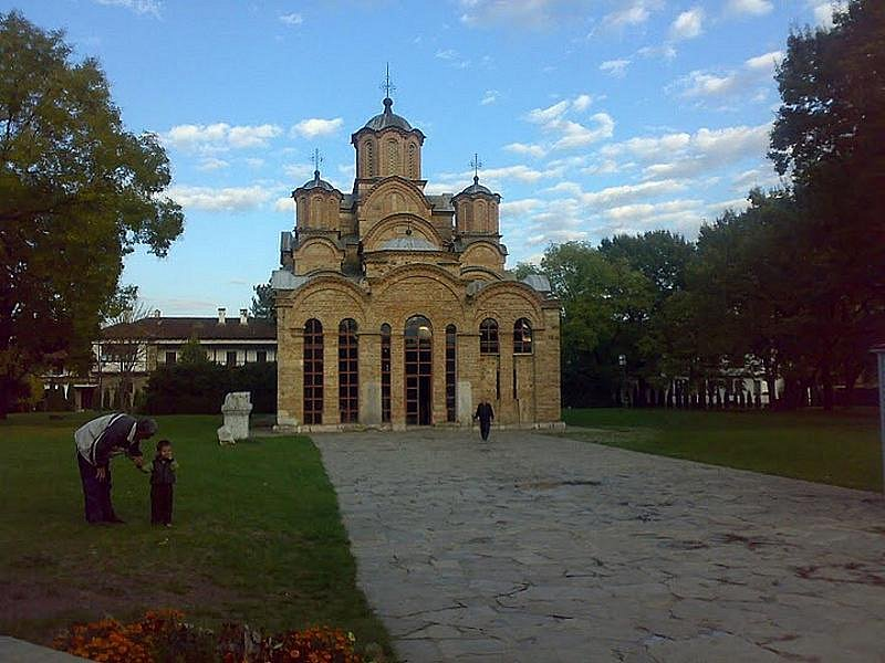 Historická budova v Kosovu