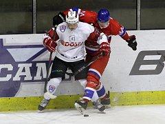 Z hokejového utkání druhé ligy Nymburk - Klatovy (6:8)