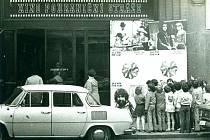Kino Pohraniční stráže v roce 1978