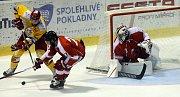 HC Olomouc vs Trenčín