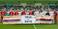 Fotbal MFK Karviná - SK Sigma Olomouc