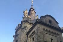 Kaple svatého Sarkandra v Olomouci