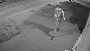Policie hledá svědky v souvislosti s loupeží v Husově ulici