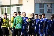 Olomoucká Sigma doma remizovala v přípravném utkání doma s Ružomberkem 1:1.  Vít Beneš vedl do zápasu Sigmu jako kapitán.
