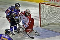 HC Olomouc - Zlín. Ilustrační foto