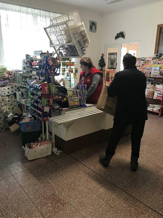 Do Uničova vstoupí Lidl. Výstavba supermarketu v Šumperské ulici (na snímku) se již připravuje. Zatímco Uničovští se těší na rozšíření maloobchodních služeb, provozovatelé malých prodejen se hrozí dalšího propadu tržeb. Například ve Střelicích, na snímku.