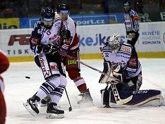 HC Olomouc-Vítkovice 0:1