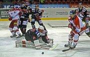 HC Olomouc vs. Třinec