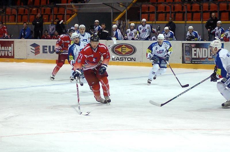 Hokej HC Olomouc - HC Vrchlabí