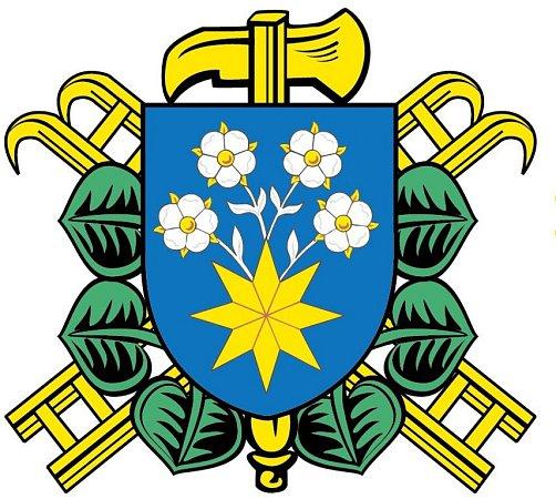 Logo SDH Troubelice