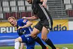 Utkání 28. kola první fotbalové ligy: SK Sigma Olomouc - FC Baník Ostrava, 7. června 2020 v Olomouci.