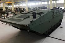 Modernizované bojové vozidlo pěchoty Šakal