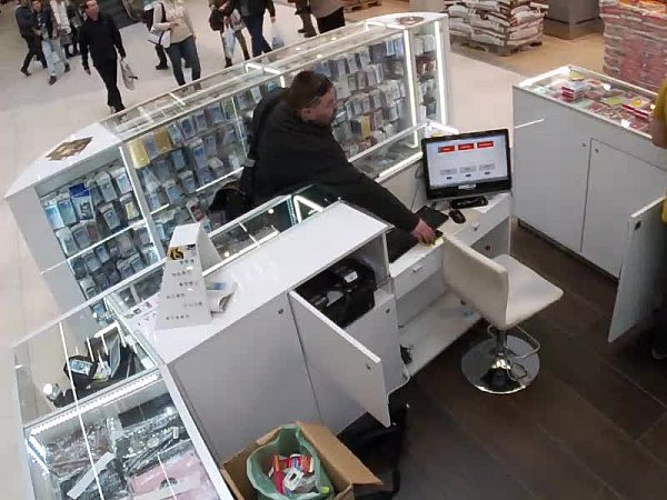 Tento muž ukradl 29.března 2015vOC Šantovka iPhone