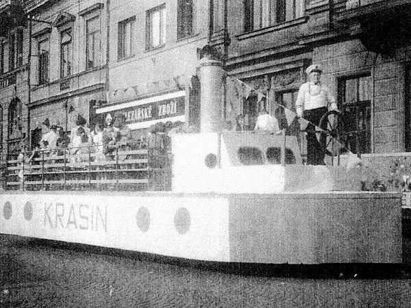 Ledoborec Krasin.