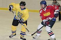 Dlouhoňovičtí hokejisté, kteří jsou na prvním místě průběžného pořadí, podlehli týmu Řetové 6:4