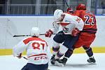 Přípravné hokejové utkání mezi HC Dynamo Pardubice (v bílém) a HKM Zvolen (v červeném) v pardubické ČSOB pojišťovna ARENĚ.