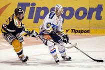 Tentokrát hokejisté Eatonu své příznivce pořádně napínali. Ještě šest minut před koncem prohrávali 1:3, místní specialitou, slepenými góly ve třetí třetině, dokázali srovnat a v prodloužení obrat dokonal Pineault.