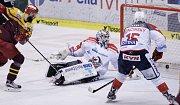 Hokejové derby pro sebe zaslouženě urvali hráči Pardubic.