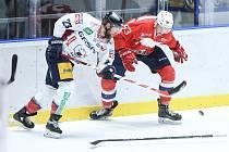 Přípravné hokejové utkání: Pardubice - Eisbären Berlín 0:2