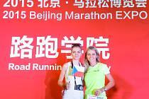 Janu Horákovou na pekingský maraton doprovázela dcera.