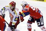 HC ČSOB Pojišťovna Pardubice - HC Mountfield Hradec Králové 1:2 pp