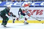 Tipsport extraliga: Pardubice - Karlovy Vary 2:5