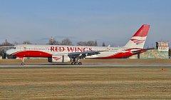 Poslední úspěšné přistání Tupolevu 204-100V na pardubické letiště v sobotu 29. prosince v 10:04. Při pokusu o přistání v Moskvě o pár hodin později se tento letoun zřítil. Zahynuli čtyři lidé.
