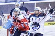 Hokejová extraliga: HC Dynamo Pardubice - HC Škoda Plzeň.