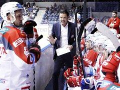 Pod vedením Pavla Rohlíka se stále Dynamo neodrazilo od extraligového dna.