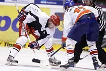 Historicky první hokejové derby Univerzity Pardubice a Univerzity Hradec Králové skončilo vítězstvím Hradce 6:3.